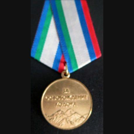 ABKHAZIE : Médaille pour la libération du Kodor