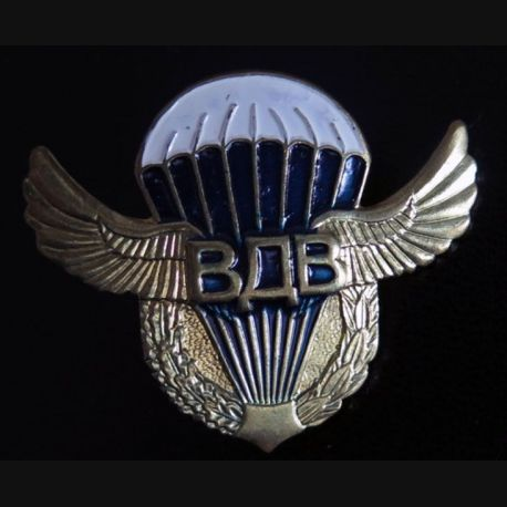 RUSSIE : brevet parachutiste des troupes aéroportées