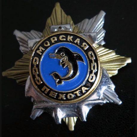 RUSSIE : insigne de la 336° brigade de l'infanterie navale
