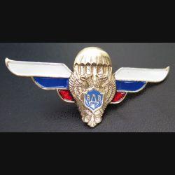 RUSSIE : brevet des troupes aéroportées russes en métal peint