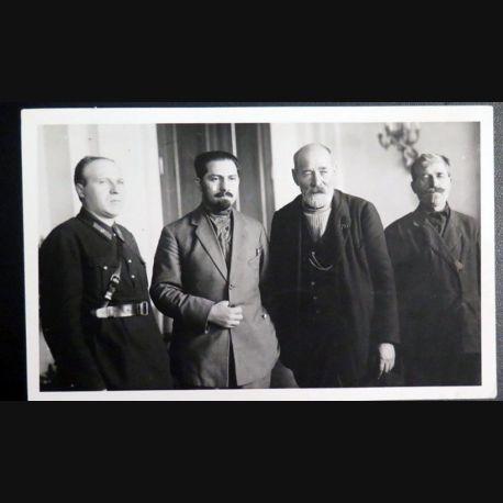 URSS : photo 17,5 x 11 cm de M. Koganovitch et autres membres du gouvernement soviétique 1930 (C200)