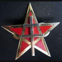 1° RS : insigne du 1° régiment de spahis de fabrication Ségalen 1997 G. 4478