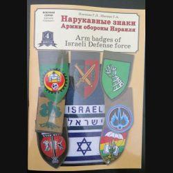 Livre sur plus de 400 photos d'insignes de bras de la défense israélienne en russe et en anglais (C167)