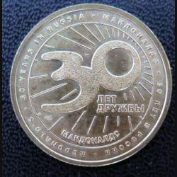 RUSSIE : pièce comméorative des 30 ans du MacDonald's en Russie 1990-2020