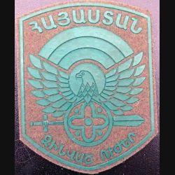 ARMENIE : insigne de l'armée arménienne