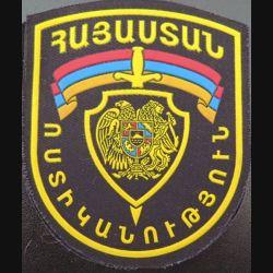 ARMENIE : insigne du ministèrte de l'intérieur arménien
