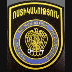 ARMENIE : insigne des unités de sécurité des objets précieux de l'Etat arménien