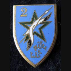 2° DIM : insigne de la 2° division d'Infanterie marocaine type 2 fabrication Drago en émail