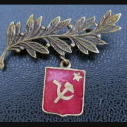 broche Palme avec blason URSS