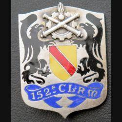 152° CLRM : 152° Compagnie légère de réparation du matériel de fabrication Drago G. 1781 en émail
