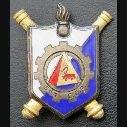 664° CGP :  Insigne métallique de la 664° compagnie de gestion de parc Drago Paris G. 1523 émail deux boléros