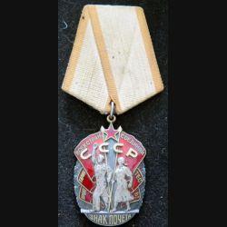 RUSSIE : médaille de l'Ordre du travail soviétique en émail numérotée 205 161
