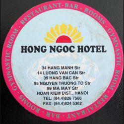 DESSOUS DE VERRE A BIÈRE : Hong Ngoc Hptel Hanoï de 9 cm de diamètre