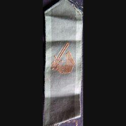 Insigne tissu de l'armée allemande Bundeswher